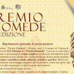 Al via la XIX Edizione Premio Diomede – Il regolamento generale di partecipazione
