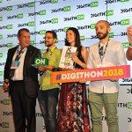 Digithon premia la sicurezza dati con Blockchain