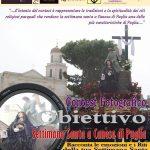 """Contest Fotografico """"Obiettivo Settimana Santa a Canosa di Puglia"""""""